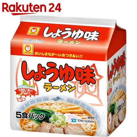 マルちゃん しょうゆ味ラーメン 北海道 5食パック