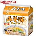 マルちゃん みそ味ラーメン 北海道限定 5食パック【楽天24】【あす楽対応】