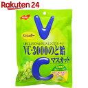 ノーベル VC3000のど飴 マスカット 90g×6袋【楽天24】【あす楽対応】【ケース販売】