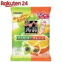 オリヒロ ぷるんと蒟蒻ゼリー パウチ マスカット+オレンジ 20g×12個入【楽天24】
