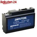 ジェントス GH-003RG専用充電池 GA-03/GENTOS(ジェントス)/ヘッドライト(ヘッドランプ)/送料無料