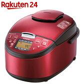日立 IHジャー炊飯器 極上炊き 圧力&スチーム レッド RZ-SG10J(R)【楽天24】【あす楽対応】