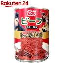 ビックリ 犬缶 ビーフ 375g【楽天24】