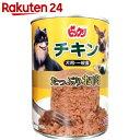 ビックリ 犬缶 チキン 375g【楽天24】