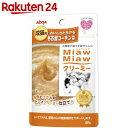 MiawMiaw クリーミー 名古屋コーチン風味 40g×12個【楽天24】【あす楽対応】