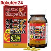ユウキ製薬 カルニチン・オルニチン+BCAA 240粒
