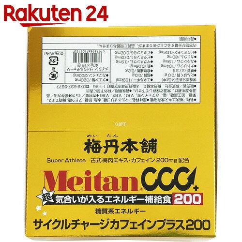 メイタン サイクルチャージ カフェインプラス200 15包