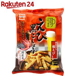 岩塚製菓 ひとつまみ せんべい