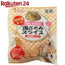 愛情レストラン 鶏ささみスライス 160g【楽天24】[愛情レストラン ササミ・ジャーキー(犬用)]