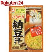 生みそずい ひきわり納豆汁 袋 3食分