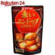 ダイショー 赤いスンドゥブチゲ用スープ 辛口 300g【楽天24】【あす楽対応】
