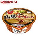 日清 麺ニッポン 札幌濃厚味噌ラーメン 128g×12個【楽天24】【あす楽対応】【ケース販売】