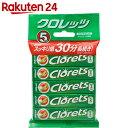 クロレッツXP オリジナルミント 14粒×5個【楽天24】[クロレッツ ガム]