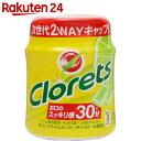 クロレッツXP グリーンライムミント ボトルR 140g【楽天24】【SPDL_5】