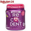 リカルデント グレープミント ボトルR 140g【楽天24】【あす楽対応】[リカルデント 歯を丈夫で健康に]
