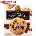 森永 ステラおばさんのチョコチップクッキー 4枚【楽天24】[森永製菓 クッキー]