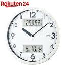 マグ 温湿時計 ダブルメジャー W-631 WH ホワイト【楽天24】【あす楽対応】[マグ 掛け時計]