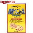 健食沖縄オリジナル 醗酵ウコン茶 2g×20包【楽天24】