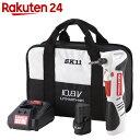 SK11 充電アングルインパクトドライバー 10.8V SAID108V-13Lis【楽天24】