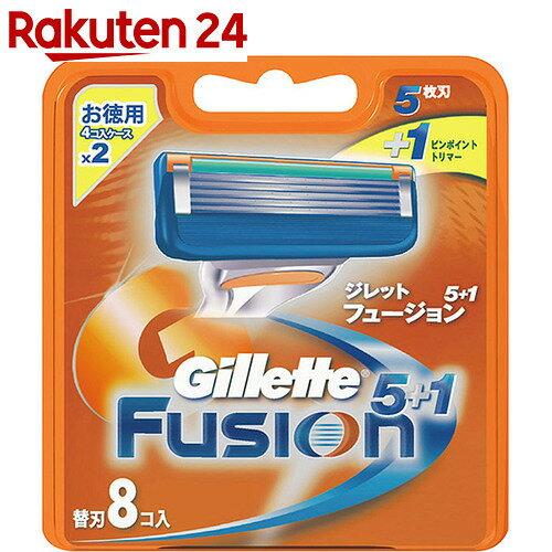 ジレット フュージョン 5+1 替刃 8個入【u...の商品画像