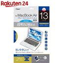Digio2 MacBookAir用 ブ...