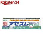 【第3類医薬品】アセスL(新) 120g【楽天24】【あす楽対応】