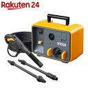 リョービ 高圧洗浄機 AJP-2050-50HZ...