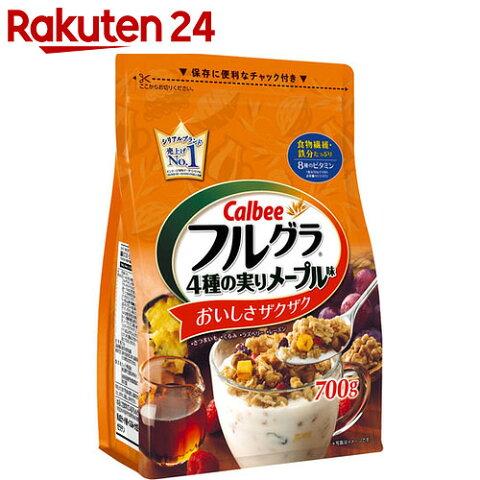 カルビーフルグラ 4種の実りメープル味 700g×6袋