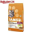 アイムス 成猫用 インドアキャット チキン 5kg【楽天24】[アイムス(キャット) 室内猫・インドアキャット用]