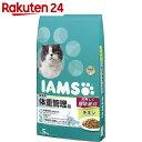 アイムス 成猫用 体重管理用 チキン 5kg【楽天24】【SPDL_4】