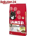 アイムス 7歳以上用 インドアキャット チキン 5kg【楽天24】[アイムス(キャット) 室内猫・インドアキャット用]【pet7】