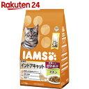 アイムス 成猫用 インドアキャット チキン 1.5kg【楽天24】[アイムス 室内猫・インドアキャット用]