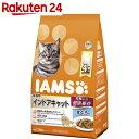 アイムス 成猫用 インドアキャット まぐろ味 1.5kg【楽天24】