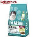アイムス 成猫用 体重管理用 チキン 1.5kg【楽天24】【あす楽対応】[アイムス 低カロリー・肥満猫用]