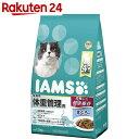 アイムス 成猫用 体重管理用 まぐろ味 1.5kg【楽天24】[アイムス 低カロリー・肥満猫用]