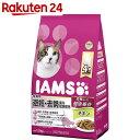 アイムス 成猫用 避妊・去勢後の健康維持 チキン 1.5kg【楽天24】【あす楽対応】
