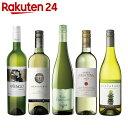 エノテカ フレッシュ&フルーティー白ワイン 5本セット【楽天24】