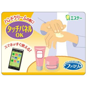 ファミリー 手肌ケア手袋 タッチパネル対応 フリーサイズ ピンク 1双