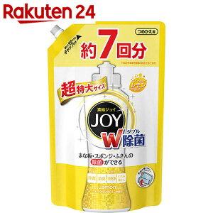 ジョイコンパクト スパークリングレモン
