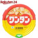 ワンタン しょうゆ味 32g×12個【楽天24】【ケース販売】[マルちゃん ワンタンスープ]