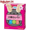 赤ちゃんのおやつ +Caカルシウム 小魚せんべい 2枚×6袋 7か月頃から【楽天24】【あす楽対応】【wako11snack】