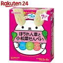 赤ちゃんのおやつ +Caカルシウム ほうれん草と小松菜せんべい 2枚×6袋 7か月頃から【楽天24】【あす楽対応】【wako11snack】