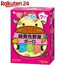 赤ちゃんのおやつ +Caカルシウム 緑黄色野菜ボーロ 15g×3袋 7か月頃から【楽天24】【あす楽対応】【wako11snack】