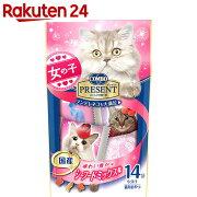 コンボ キャット プレゼント 女の子 味わい豊かなシーフードミックス味 42g(3g×14袋)