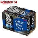 キリン ファイア ブラック 185g×6本×5パック【楽天24】【あす楽対応】【ケース販売】