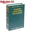 ナカバヤシ プライベートボックス 辞書タイプ L グリーン NPB-301G【楽天24】【あす楽対応】[ナカバヤシ 収納ボックス]