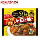 ハウス食品 プライム バーモントカレー 甘口 109g【楽天24】