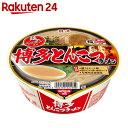 日清 麺ニッポン 博多とんこつラーメン 99g×12個【楽天24】【ケース販売】[日清 とんこつラーメン]
