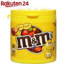 M&M's イエローボトル ピーナッツ 100g×4個【楽天24】【ケース販売】[M&M's チョコレート菓子]