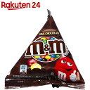 M&M's ミニミルクチョコレート 13.5g×24個【楽天24】【ケース販売】[M&M's チョコレート菓子]